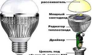 Как починить светодиодную лампу на 220v