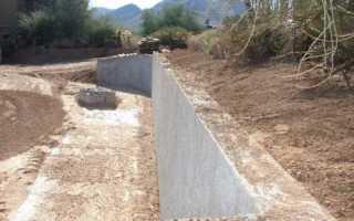Как сделать подпорную стенку из бетона