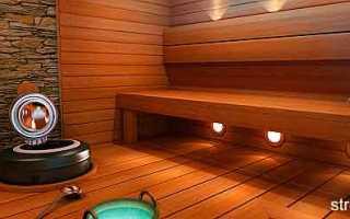 Обогреватели для бани
