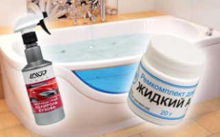 Скол на акриловой ванне что делать