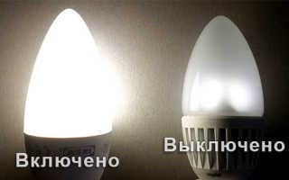Почему при выключенном выключателе светится светодиодная лампочка