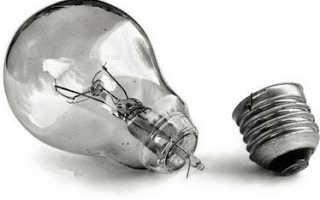 Что делать если лампочка застряла в патроне