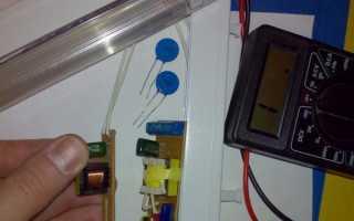 Как починить энергосберегающую лампочку