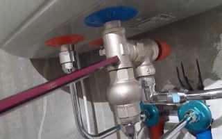 Нужен ли обратный клапан на водонагреватель