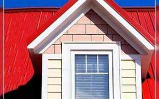 Как сделать окно на крыше своими руками