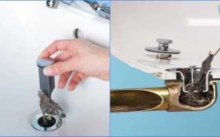 Забилась ванна как прочистить в домашних условиях