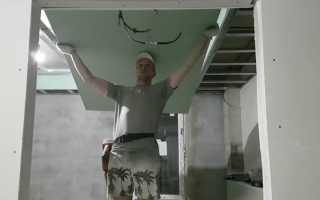 Как крепить профиль для гипсокартона к потолку