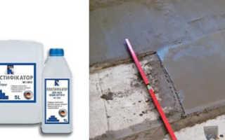 Как сделать пластификатор для бетона своими руками