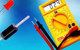 Как проверить диодную лампочку мультиметром