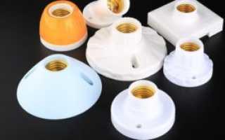 Как правильно подключить патрон для лампочки