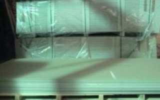 Как хранить гипсокартон в неотапливаемом помещении