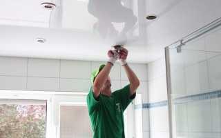 Как крепить точечные светильники к натяжному потолку
