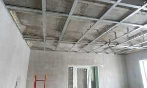 Как опустить потолок на 50 см