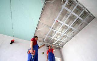 Как правильно делать потолок из гипсокартона