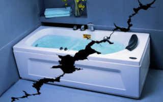 Лопнула акриловая ванна что делать