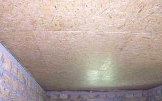 Как крепить ОСБ к потолку