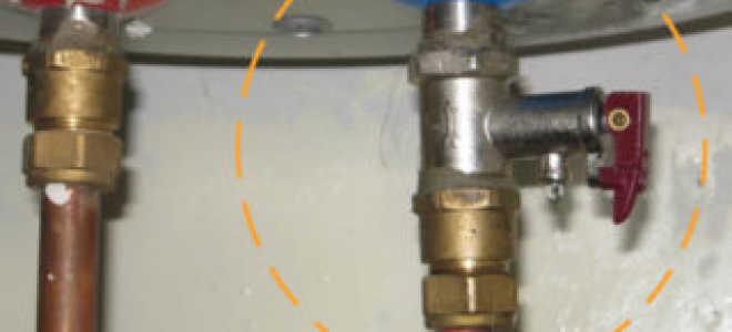 Почему капает вода из предохранительного клапана водонагревателя