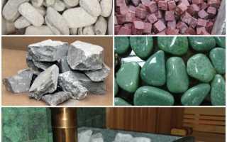 Какие камни для бани лучше выбрать
