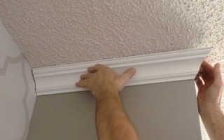 Как крепить потолочный плинтус из пенопласта
