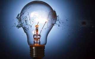 Как выкрутить цоколь от лопнувшей лампочки